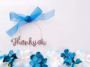 日々の「ありがとう」に目を向ける
